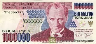 اسکناس یک میلیون لیره ای