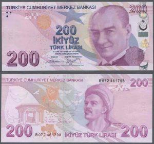 هر 200 لیر چند تومان میشود؟