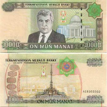 10000 منات ترکمنستان